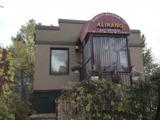 Alirang on Nelson Street serves up a warm and flavourful lunch. Photo by Anne DesBrisay.
