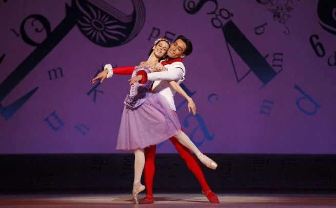 The ballet Alice's Adventures in Wonderland takes the NAC stage this Thursday